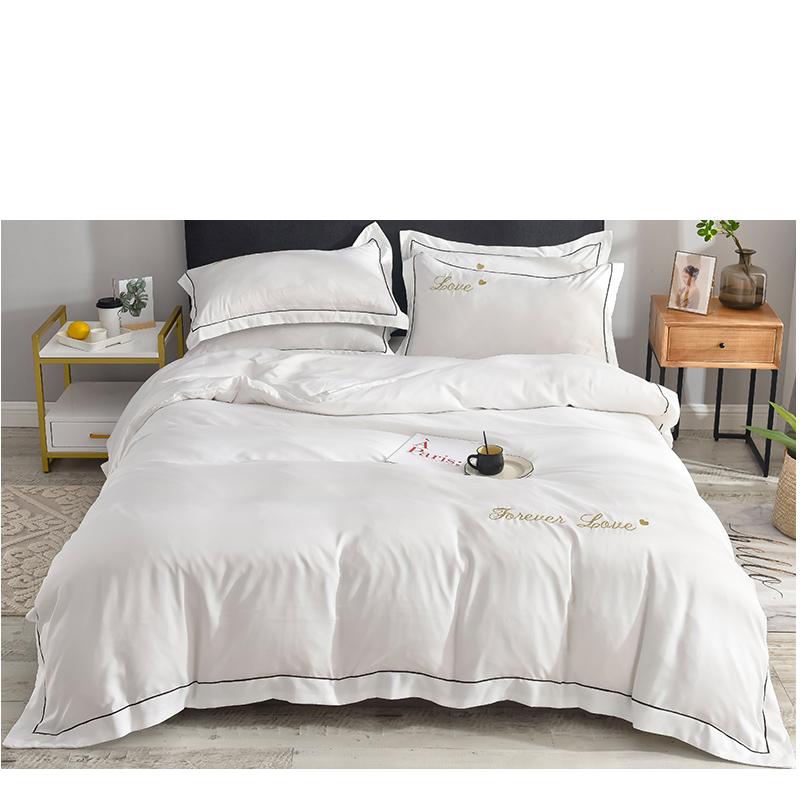 夏季可裸睡水洗真丝四件套1.5m/1.8米简约纯色床上用品刺绣4件套