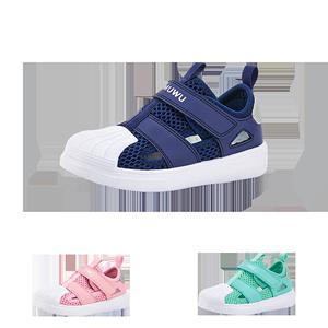 木木屋男女童2020夏季新款儿童童鞋