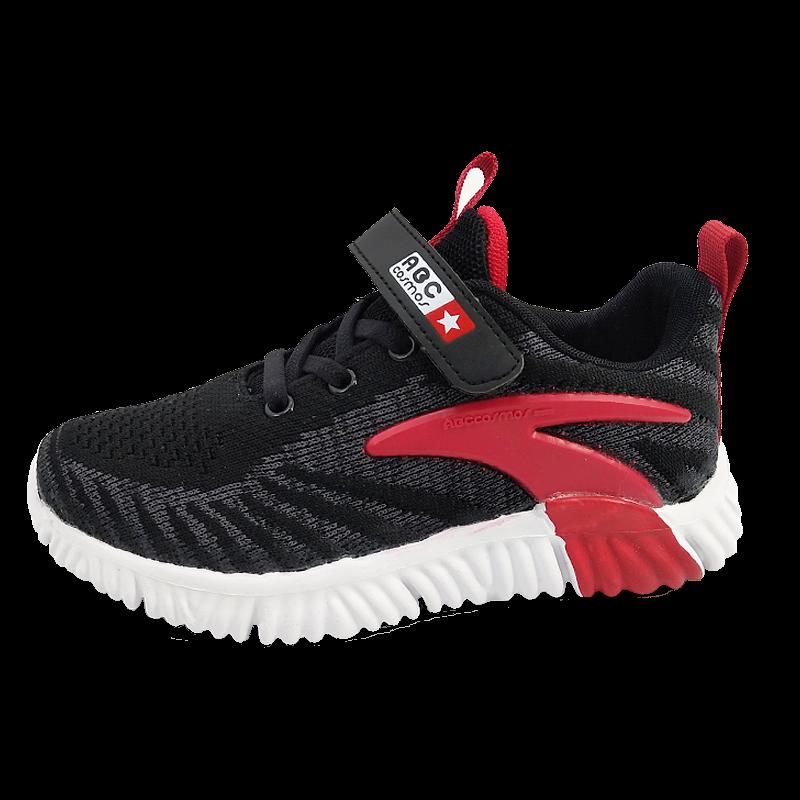abc cosmos男女童运动鞋2020新款透气飞织椰子中大童小学生儿童鞋