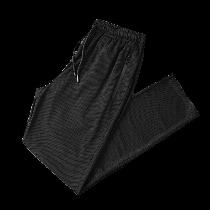 冰5° 夏季情侣款休闲裤速干弹力运动裤女冰丝加大薄款男空调裤