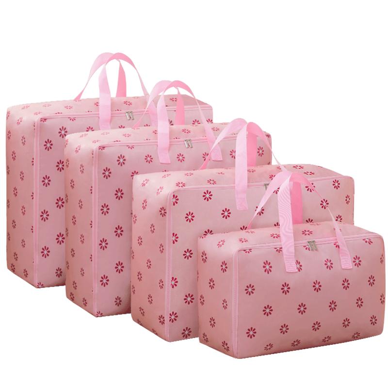 牛津布装棉被子的收纳袋衣服物整理袋超大行李箱搬家神器打包袋子