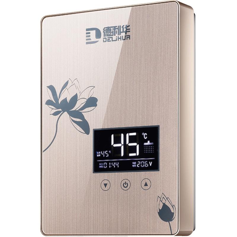 德利华即热式电热水器家用小型热机质量好不好