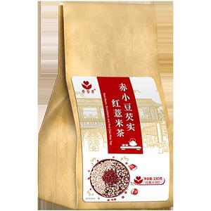 芳雪芽薏米茶芡实茶叶非水果花茶