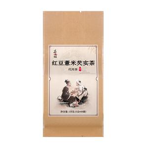 芡实霍思燕同款祛湿赤小豆养生茶