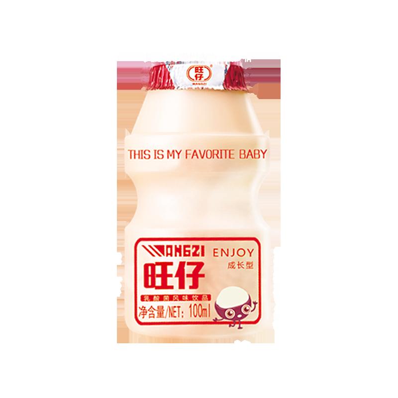 旺仔乳酸菌饮料成长形养胃多小瓶100ml*20瓶儿童动力益生菌酸奶