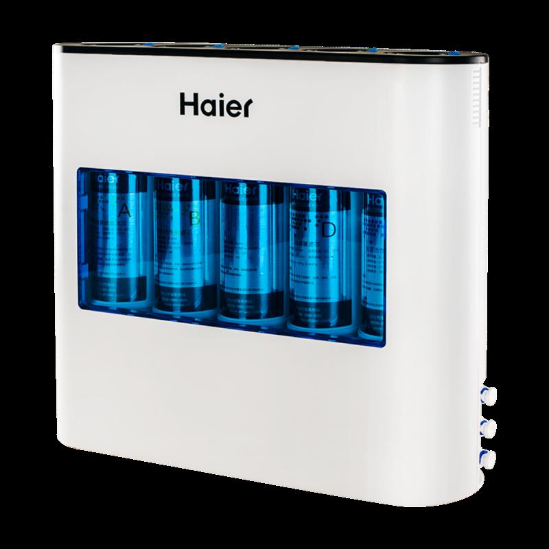 海尔净水器家用直饮超滤净水机自来水过滤厨房无桶台式净化小米粒
