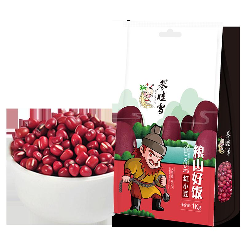 参娃雪东北红豆1kg/袋五谷杂粮粗粮农家赤豆红小豆 薏米搭档