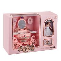 儿童化妆品套装无毒小女孩子玩具彩妆盒指甲油公主5女童6礼物10岁