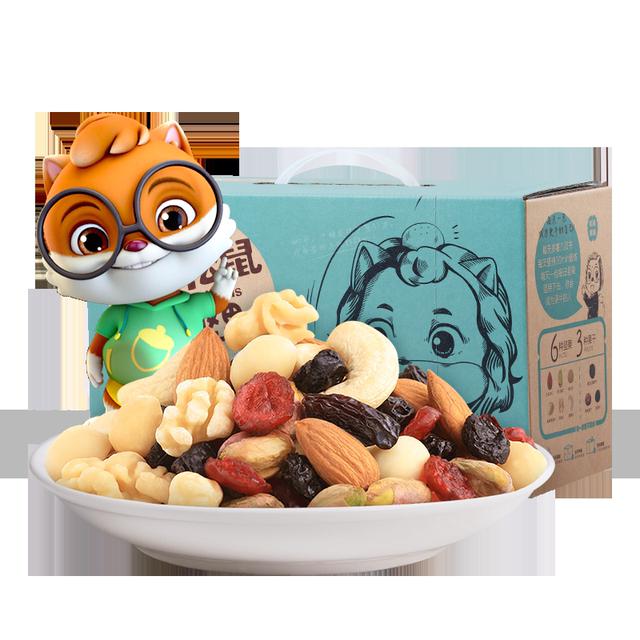 【三只松鼠每日坚果750g/30包】网红孕妇健康零食混合干果大礼包