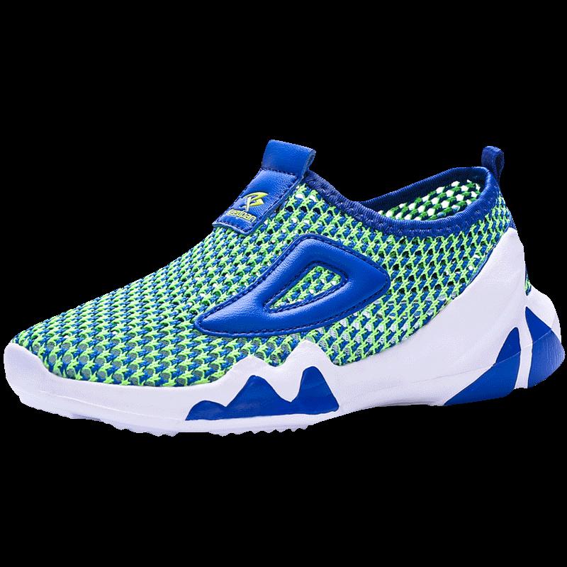 彼得潘男童鞋子潮洋气韩版运动鞋
