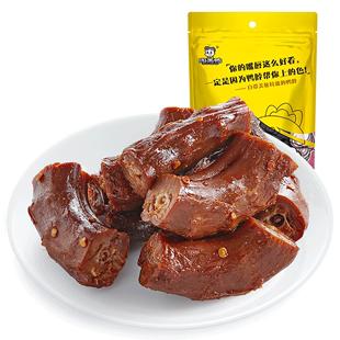 【第二件9.9】 周黑鴨滷鴨脖140g真空小包裝武漢特產滷味零食小吃