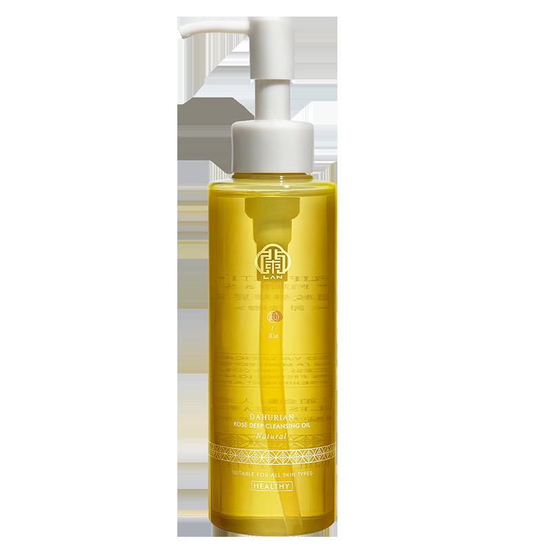 LAN兰天然水感植物卸妆油敏感肌脸部深层清洁眼唇卸妆水乳膏正品