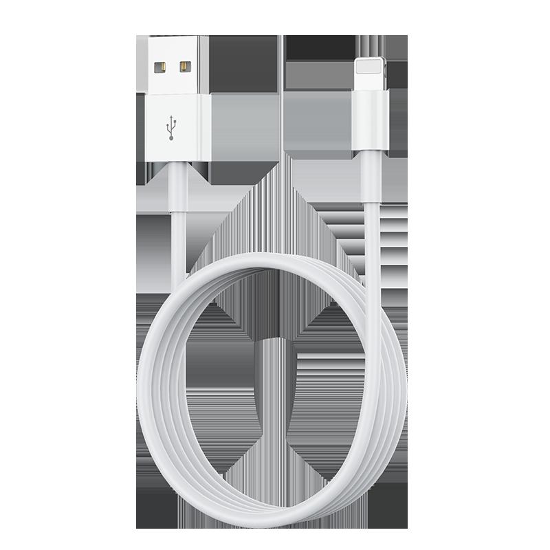 ABY数据线适用苹果iPhone充电线