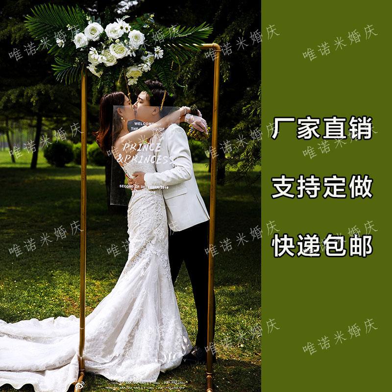 农村森系婚礼婚庆装饰场景布置舞台拱门背景外景婚纱照花架子道具