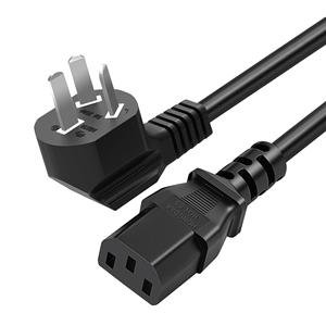 鸿达三孔台式电脑主机电源线插头