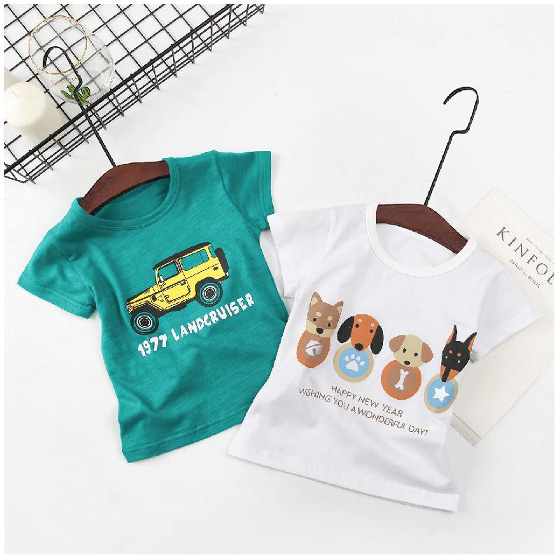 【拍2件】夏季韩版儿童潮流纯棉短袖