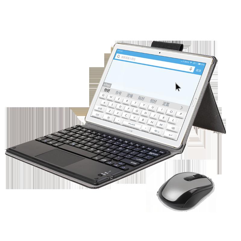 华为平板M6 10.8蓝牙键盘皮套M5青春版10.1英寸保护套荣耀5鼠标畅享Pro/C5无线外接全包防摔外套