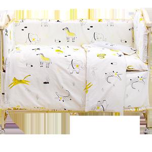 婴儿床上用品防撞定制全宝宝床围套