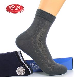 6双浪莎男士网眼袜超薄中纯棉袜子