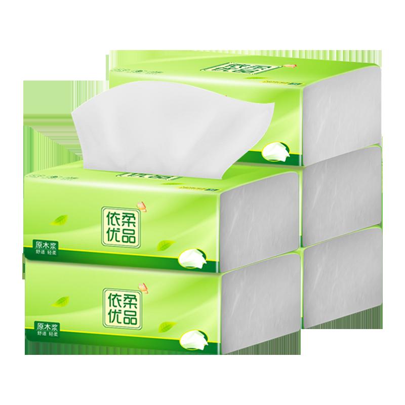 4包原木纸巾抽纸餐巾纸面纸卫生纸面巾纸婴儿纸抽家用 实惠装整箱