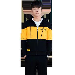 運動套裝男2020春秋季新款男裝外套青少年衞衣休閒服一套搭配帥氣