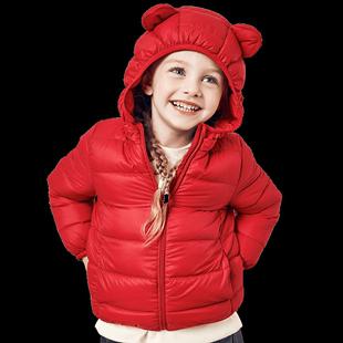 迷你巴拉巴拉兒童保暖羽絨服男童女童輕薄羽絨外套2020冬寶寶童裝
