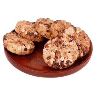 红豆早餐代餐饱腹饼干无低0糖燕麦