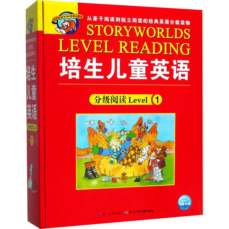 培生儿童英语分级阅读Level1:全套20册+光盘+40张单词卡 3-4岁宝宝幼儿不能错过的英文语感启蒙有声绘本少儿入门教材口语日常对话
