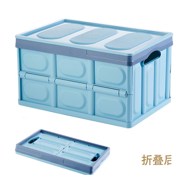 可折叠书籍收纳箱高中装书本书箱塑料箱子车载后备箱整理储物神器