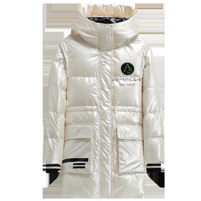 【雪中飞】韩版修身中长款白鸭绒羽绒服