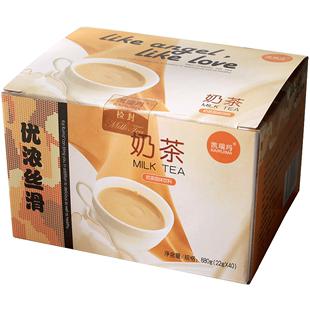 凯瑞玛冲饮20条原味阿萨姆奶茶粉