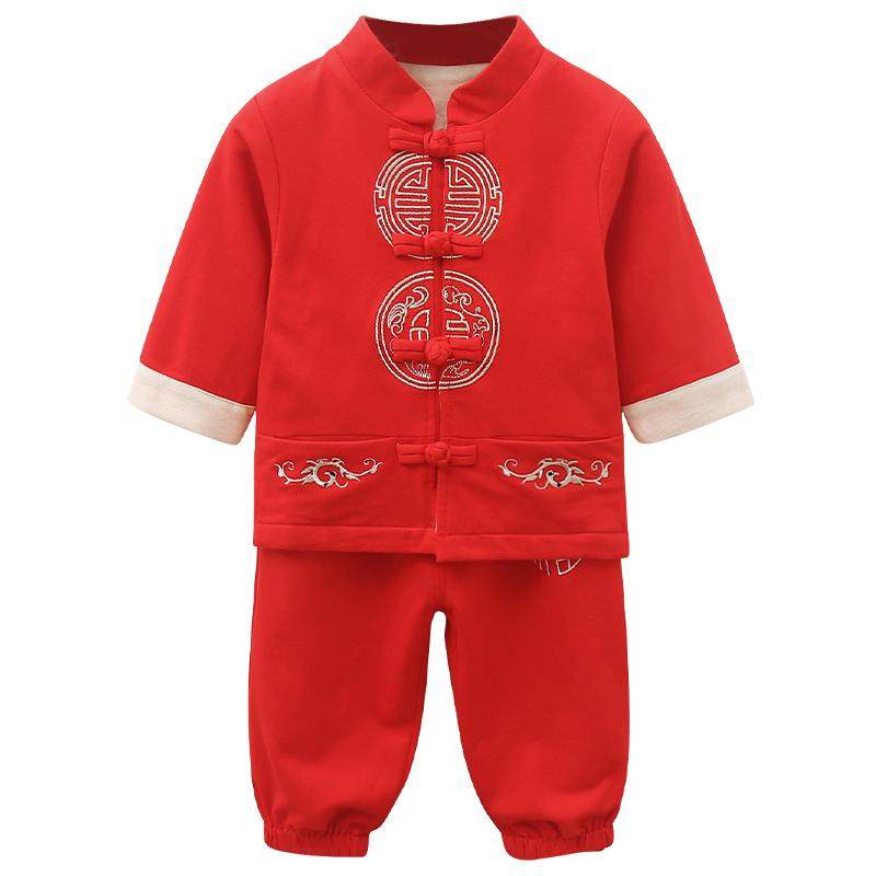 唐装男童春秋中国风儿童汉服套装夏季宝宝周岁抓周礼服婴儿衣服网上购物优惠券
