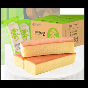 木糖醇面包整箱适合老人吃的蛋糕