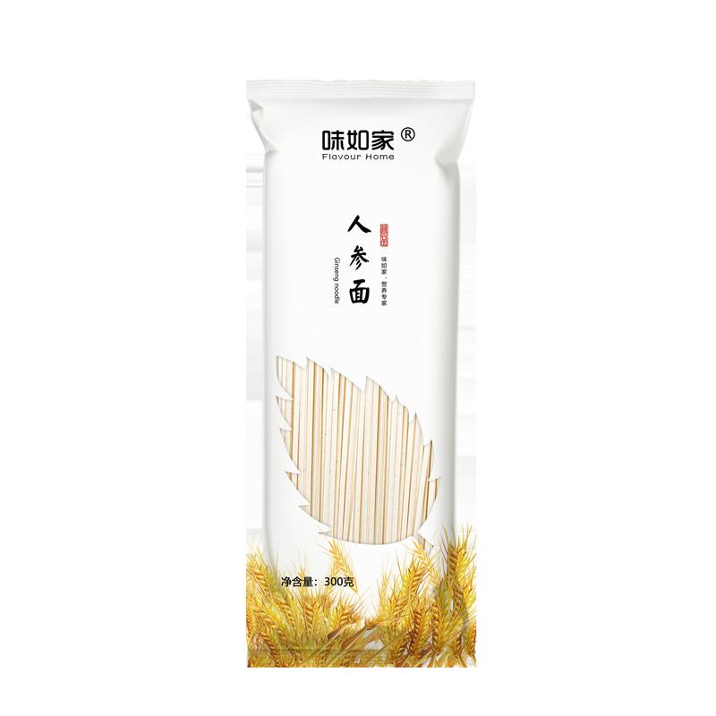 【亏本冲量】多味可选300*3袋