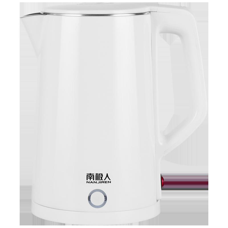 南极人电热烧水壶家用保温一体电水壶大容量快壶煮开水器自动电壶