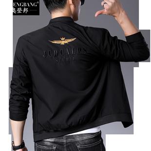 2020秋冬季男士外套加厚韓版潮流時尚休閒帥氣棒球服刺繡夾克上衣