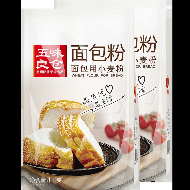 【陈克明】面包粉 4斤  烘焙 家用 面包机用高筋面粉易出膜易拉丝