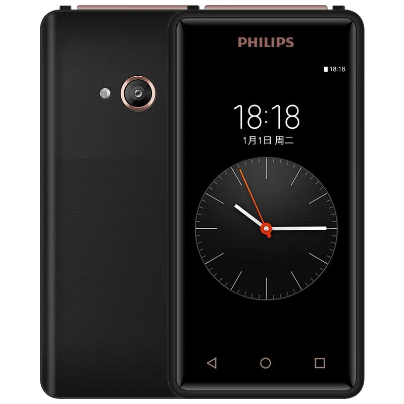 官方正品Philips/飞利浦 S351F全网通4G双屏大屏翻盖智能手机电信移动联通触屏男款按键老年老人商务人士备用
