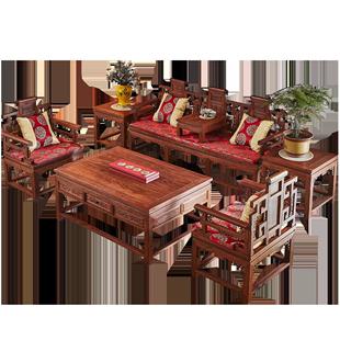 古味居 刺蝟紫檀客廳紅木沙發組合 新中式實木仿古傢俱/勾仔沙發