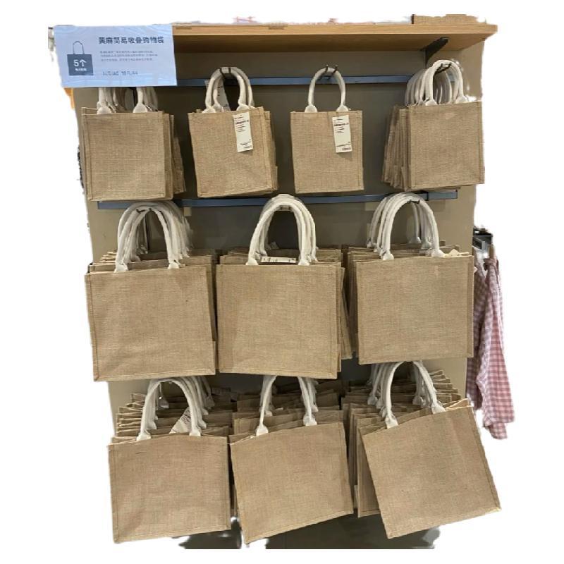 MUJI无印良品麻布袋黄麻diy简易收叠购物袋日式托特包网红手提袋