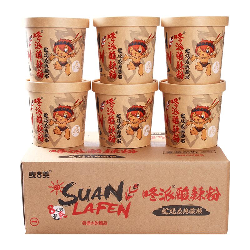 正宗咚派嗨吃家酸辣粉方便面6桶装