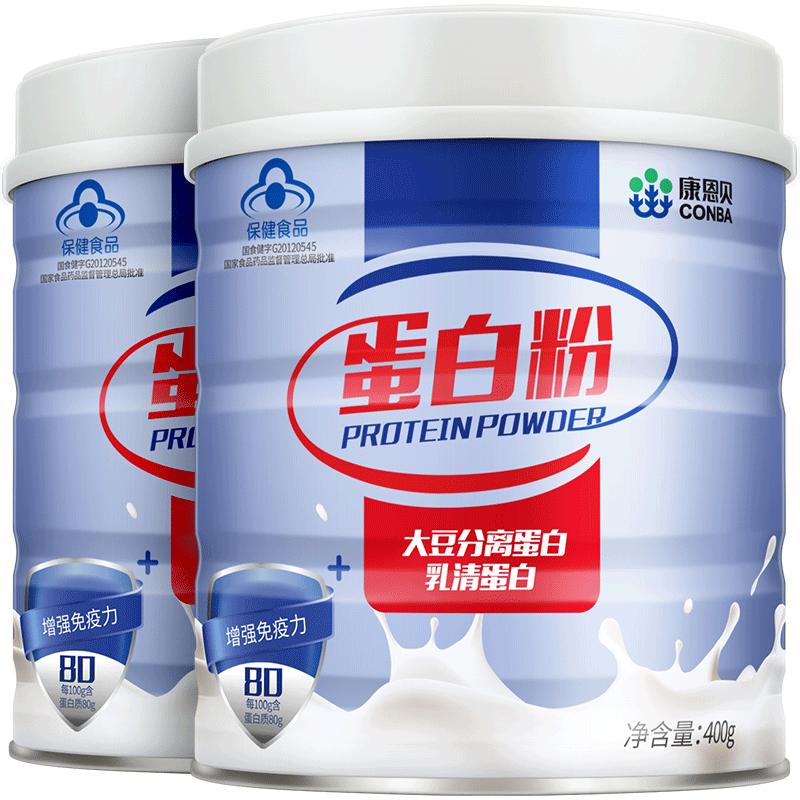 实发1罐康恩贝乳清蛋白质粉营养粉