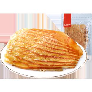 良品鋪子風琴魷魚片80g原味手撕魷魚絲即食海鮮零食小吃休閒食品