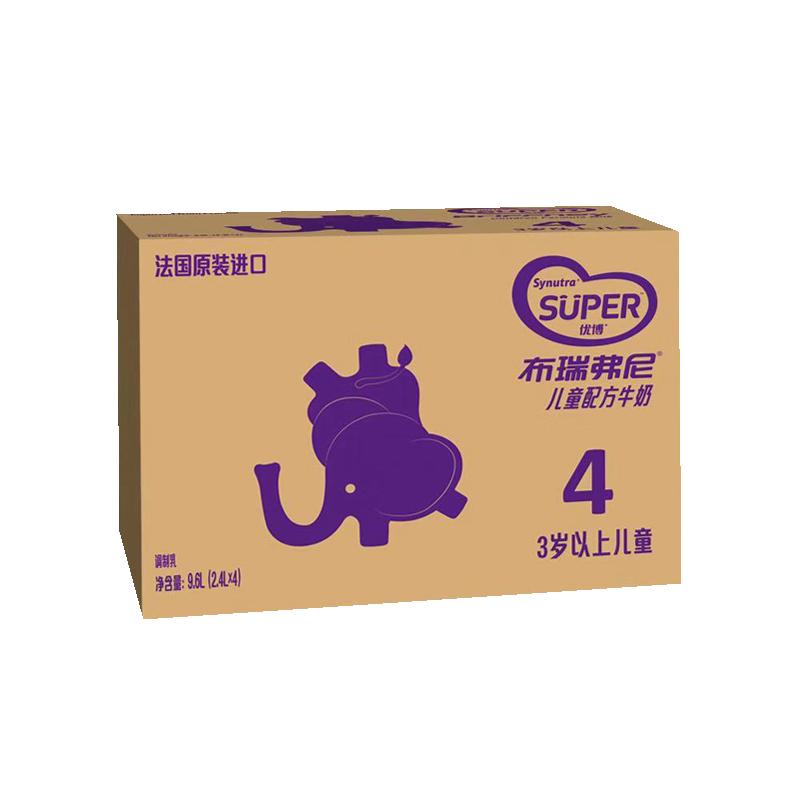 布瑞弗尼4段儿童配方牛奶/水奶(2.4L*4)整箱装