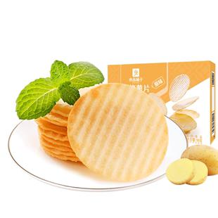 【良品鋪子-番茄味烘烤薯片98g】網紅零食休閒食品小吃滿減