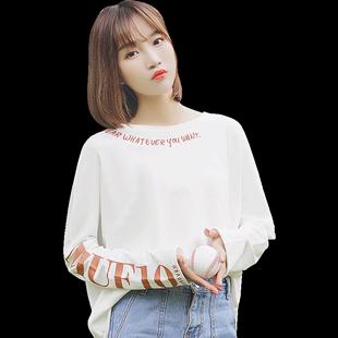 帛卡琪2020新款chic春秋字母打底衫女寬鬆學生港風bf長袖T恤慵懶