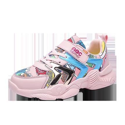 abc cosmos童鞋2020春季新款休闲鞋