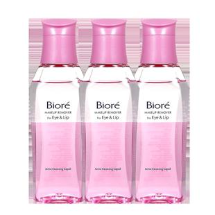 萬寧碧柔眼唇專用卸妝水深層清潔温和無刺激卸妝液油敏感肌女3瓶