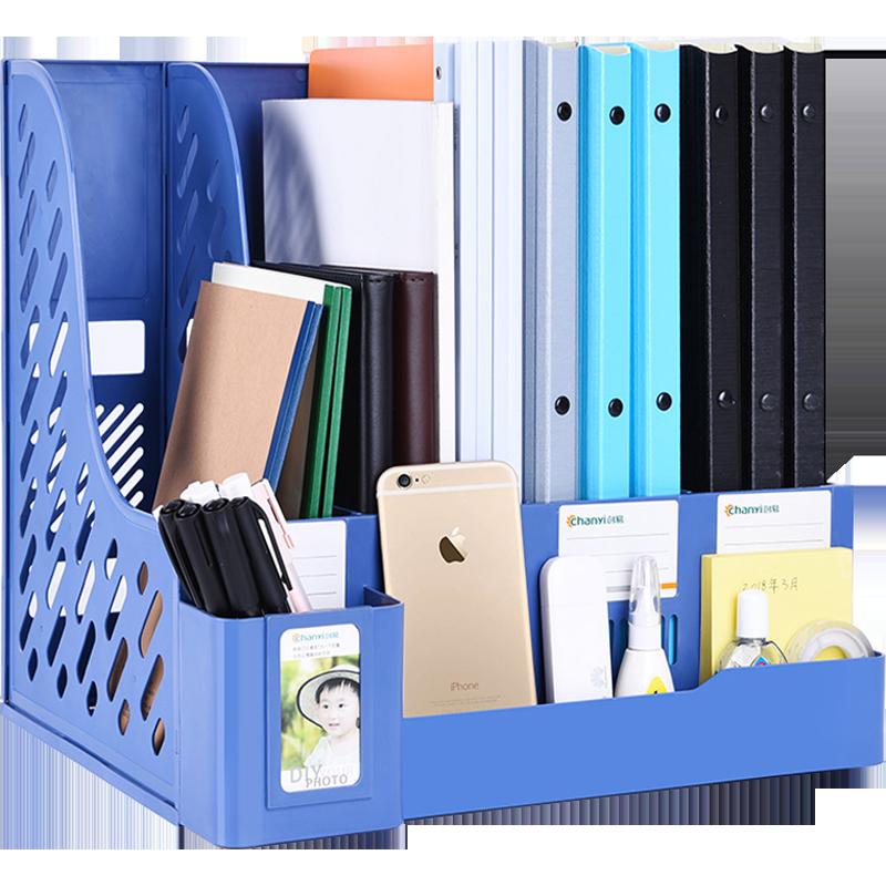 加厚文件架多层文件框办公用品大全资料架档案文件夹收纳盒置物架学生用书架简易桌上书立桌面收纳办公室文具
