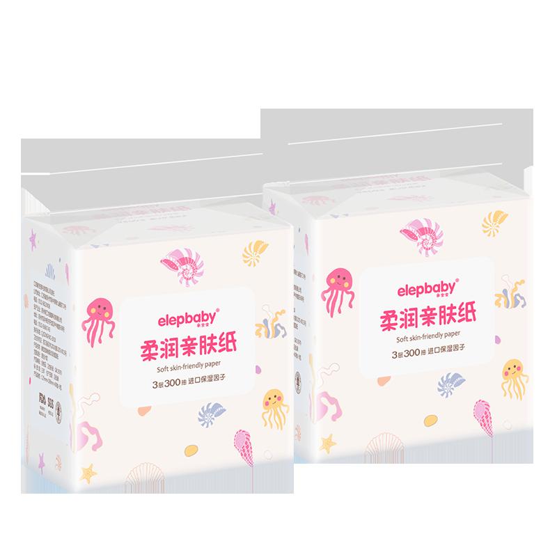 【象宝宝】新生儿超柔乳霜云柔巾10包装